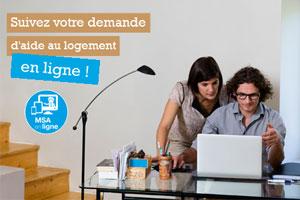 service en ligne suivi de demande d'aide au logement
